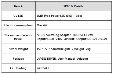 es-50-nail-dryer-specification